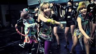 Cover images [PV] 2NE1 - UGLY (Japanese Ver.)