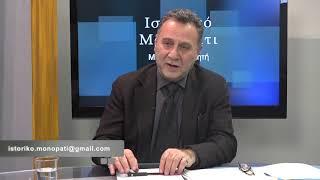 ΙΣΤΟΡΙΚΟ ΜΟΝΟΠΑΤΙ: Οι πρώτοι Έλληνες εργάτες γης στις ΗΠΑ