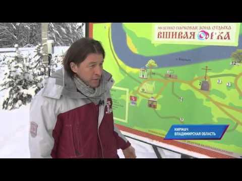 Малые города России:  Киржач - единственный в России дирижабледром и музей Сергея Прокудина-Горского