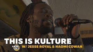 Shani Kulture sits in on rehearsal w/ Naomi Cowan & Jesse Royal - This Is Kulture