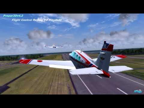 simMarket: FABIO MERLO - FLIGHTCONTROLREPLAY PROFESSIONAL EDITION