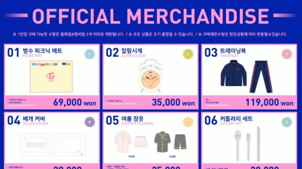 295b360e9 TWICELAND: Fantasy Park Concert Official Merchandise List