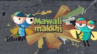 Mawali Makkhi Review Jab Harry Met Sejal | JHMJ | BollywoodGandu |