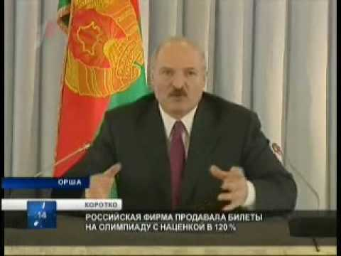 Александр Лукашенко в Орше.