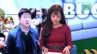 VTC14 | Đinh La Thăng kháng cáo, Trịnh Xuân Thanh tiếp tục xin đi Đức