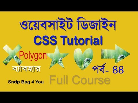 Html & Css Bangla Tutorial Full Course In Beginners | Use Css Clip Path Polygon Property