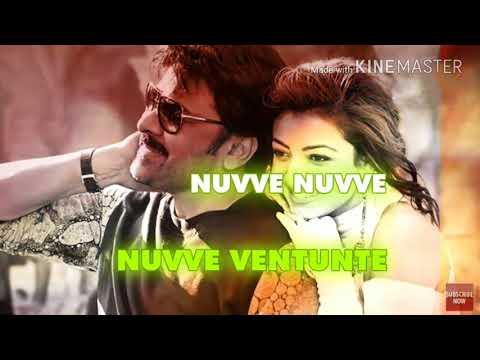 Neetho untunte song   Telugu lyrics music video 2018