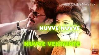 Neetho untunte song | Telugu lyrics music video 2018