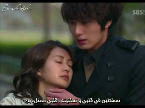 Shin Jae ( 49 Days OST) _ Tears Are Falling { Arabic Sub }
