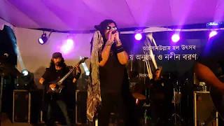 ViKiNGS - Elomelo (Aro Dur Bohudur) (এলোমেলো    আরো দূর বহুদূর) (Live at BUET) [05-05-2017]