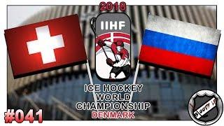 EISHOCKEY WELTMEISTERSCHAFT 2018 [Deutsch/German] #041 - Russland - Schweiz ★ IIHF 2018