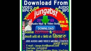 jungabst srt Deurali bhake hai   videoplayback