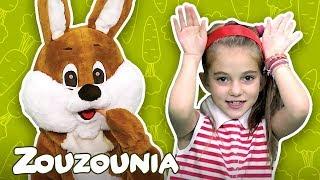Αχ Κουνελάκι 🐰| Ζουζούνια | Ελληνικά Παιδικά Τραγούδια 2018