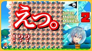 【マリメ2】大型アプデの新キャラエグない??【ころん】