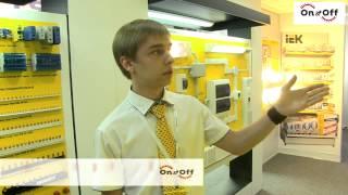 видео интернет магазин электрики
