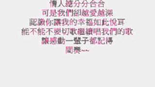 .歌詞秀-王力宏-我們的歌wmv