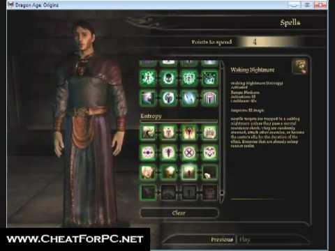 Dragon Age Origins чит Коды
