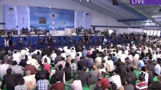 Short Speeches by Distinguished Guests at Jalsa Salana UK 2013 (Saturday August 31, 2013)
