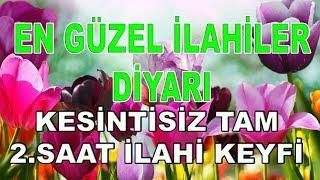 Abdurrahman Önül , En Güzel İlahileri , Karışık Muhteşem İlahiler 2019