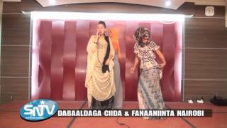 Dabaaldaga Ciida & Fanaaniinta Nairobi Full Program | HD