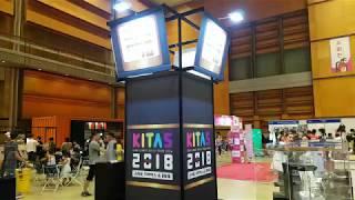 스마트 디바이스쇼 KITAS 2018, KITAS TOP 10