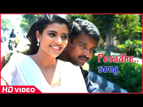 Thirudan Police Tamil Movie - Pesadhe Song Video | Attakathi Dinesh | Iyshwarya | Yuvan Shankar Raja