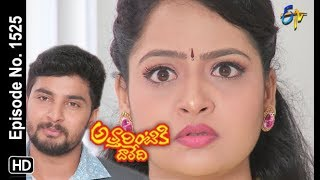 Attarintiki Daredi | 23rd September 2019  | Full Episode No 1525 | ETV Telugu
