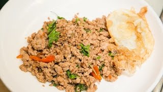 How to Make Minced Pork Thai Basil Recipe, Pad Krapow Moo Sap