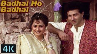 Badhai Ho Badhai | Sunny Deol Jaya Prada | Veerta (1993) | Bollywood 4K Songs