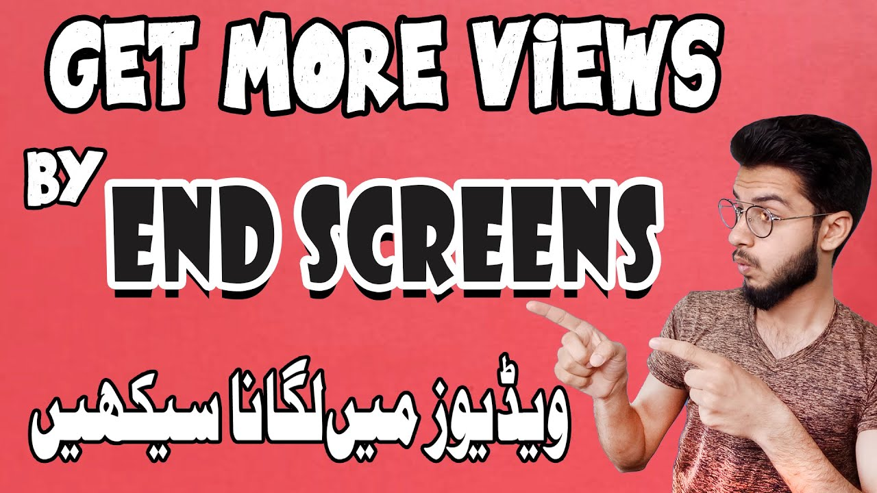 YouTube Endscreen - How To Add End Screen on YouTube Video | YouTube End Card