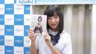 アイドルグループ「We-Z-u」の初ワンマンライブも成功させた西永彩奈さ...