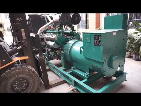 China Yuchai Diesel Generator-Cummins OEM Manufacturer