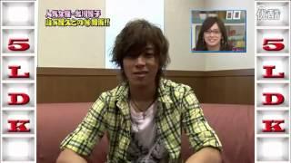 山下智久しか知らない 北川景子 Tomohisa Yamashita knows some secrets about Keiko Kitagawa
