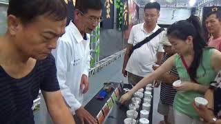 2017南投世界茶葉博覽會-黃金品茗館