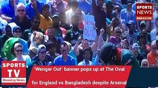 'Wenger Out' banner pops up at The Oval for England vs Bangladesh despite Arsenal