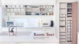 【ルームツアー】収納上手なシンプリストさんのお家の収納すべて公開 100均・ニトリでシンプルでスッキリと快適な生活 家族暮らし 戸建て・マイホーム Japanese  room tour