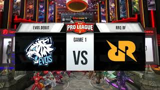 Week 1 Day 3 | RPL Season 2 - EVOS.Debut vs RRQ.BF