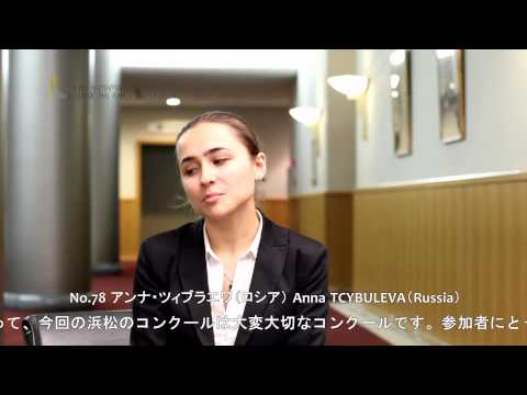 No.78 アンナ・ツィブラエワ(ロシア)「本選終了後」