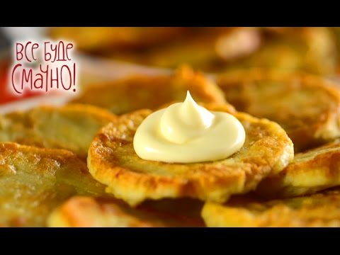 Вкуснейшие картофельные оладьи и деруны! Пошаговый мастер-класс