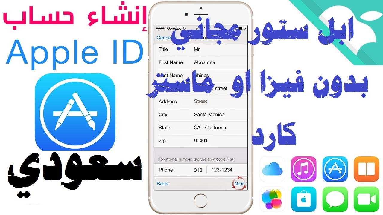 how to create new apple account