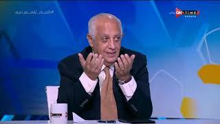 ملعب ONTime - رأي حسن المستكاوي في تولي كارولس كيروش تدريب منتخب مصر