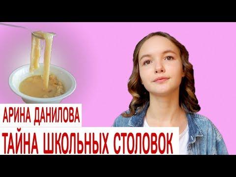 «Ваш репетитор» — Москва.