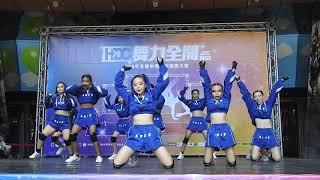 Download lagu 108年全國中等學校熱舞大賽 HDC - 北區預賽 DAY 1 (國中組):3.A Ten