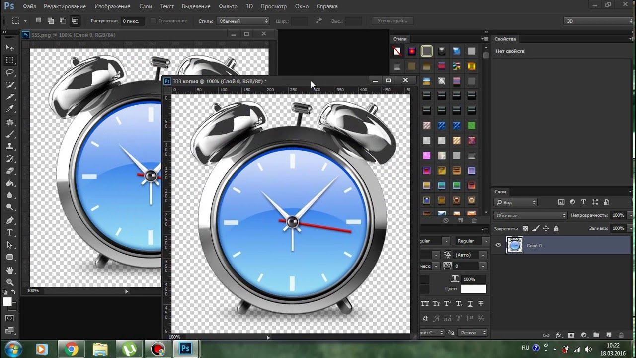 Как дублировать изображение в фотошопе или на компьютере ...