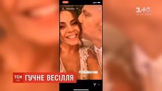 Пісня від Кароль і танці екс-дружини Горової: як зірки гуляли на весіллі Потапа і Насті