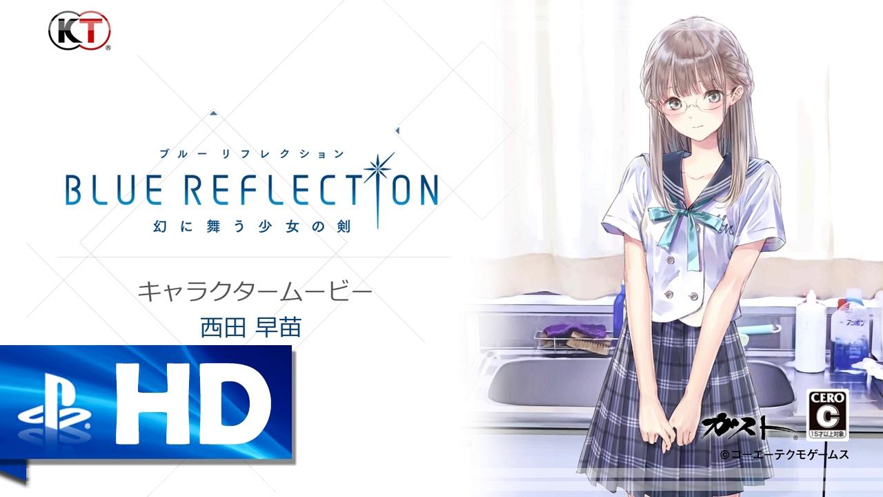 Blue Reflection (PS4/ PS Vita) recebe novo trailer