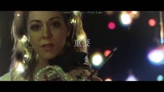 Скачать First Light Lindsey Stirling V I P N Remix
