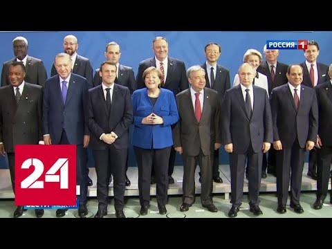 Путин может вернуть Меркель в основной состав глобальных игроков - Россия 24