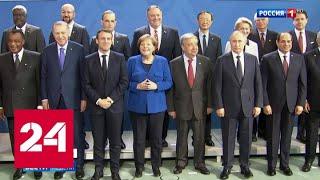 Смотреть видео Путин может вернуть Меркель в основной состав глобальных игроков - Россия 24 онлайн
