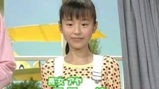 平野 綾 (Hirano Aya) 11歳 子役時代.